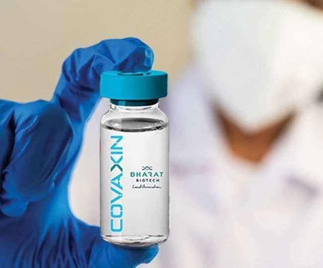 18प्लस वैक्सीन लगना हुआ बंद आदेश जारी