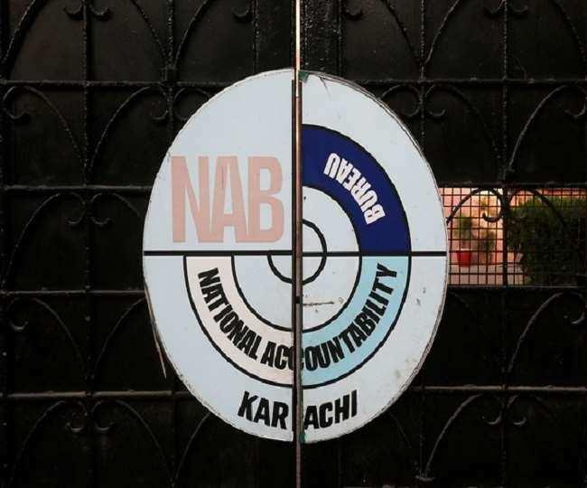 पाकिस्तानी सांसद : NAB पर लगाया मानवाधिकारों के उल्लंघन का आरोप, विपक्ष के खिलाफ हो रहा इस्तेमाल