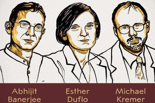 अभिजीत बनर्जी भारतीय मूल के अर्थशास्त्री, उनकी पत्नी एस्थर और क्रेमर को मिला नोबल पुरस्कार