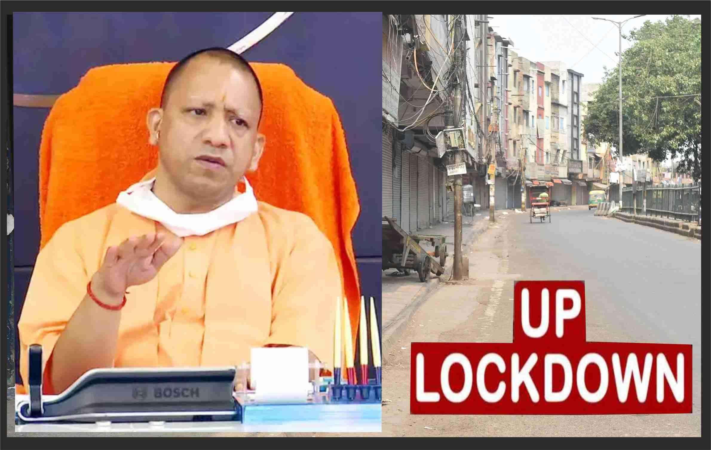 UP Unlock Start : 55 जिलों में नाइट कर्फ्यू और वीकेंड Lockdown, राजधानी समेत 20 जिलों में जारी रहेगा कोरोना कर्फ्यू