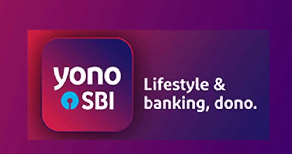 स्टेट बैंक की डिजिटल सेवाएं आज रहेंगी ठप!