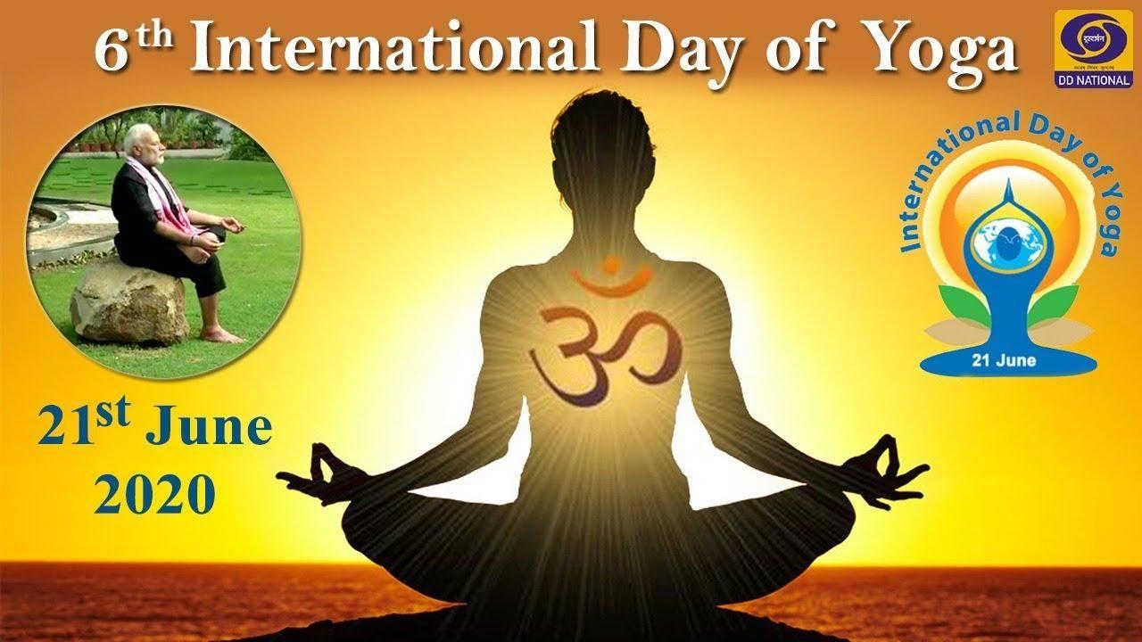 6th International Yoga Day 2020 : CM योगी आदित्यनाथ के साथ अपने घर पर रहकर योगाभ्यास करें और योगा डे चैलेंज को स्वीकार करें, जीतें पुरस्कार