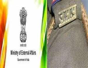 कानपुर पुलिस ने विदेश मंत्रालय से मांगी है सूचना, जानिए-क्या है पूरा मामला