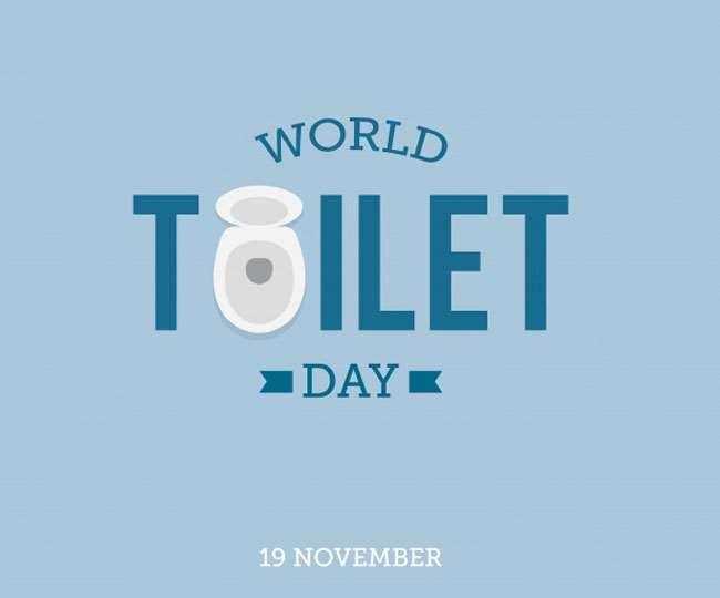 हर साल क्यों मनाया जाता है विश्व शौचालय दिवस, जानें इसका उद्देश्य