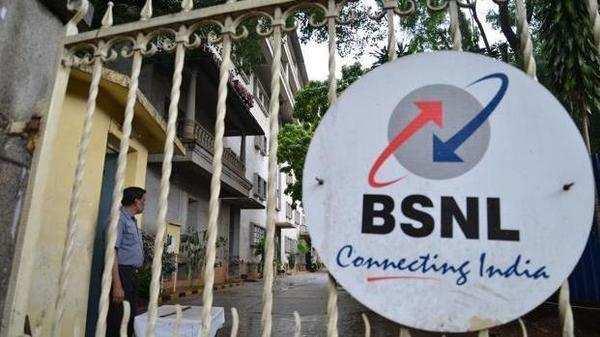 BSNL के पास जून माह की सैलरी देने के लिए पैसे नहीं,  संकट में BSNL