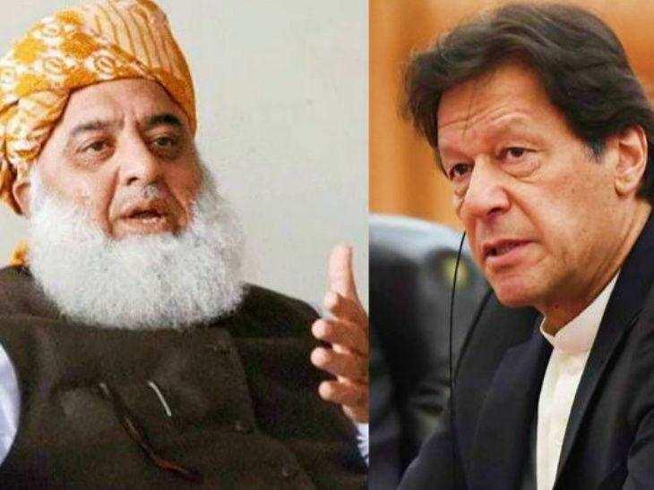 आजादी मार्च : PM IMRAN KHAN को इस्तीफे के लिए  दिया दो दिन का अल्टीमेटम