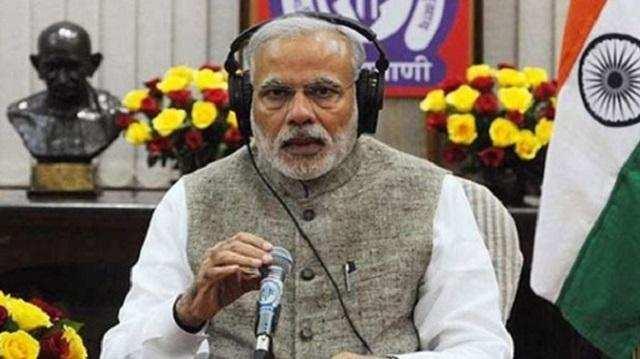 Mann Ki Baat : पीएम मोदी बोले- भारत अपनी पूरी ताकत के साथ कोविड-19 से लड़ रहा है, अब भारत दूसरे देशों की सोच और उनके दबाव में नहीं, अपने संकल्प से चलता है