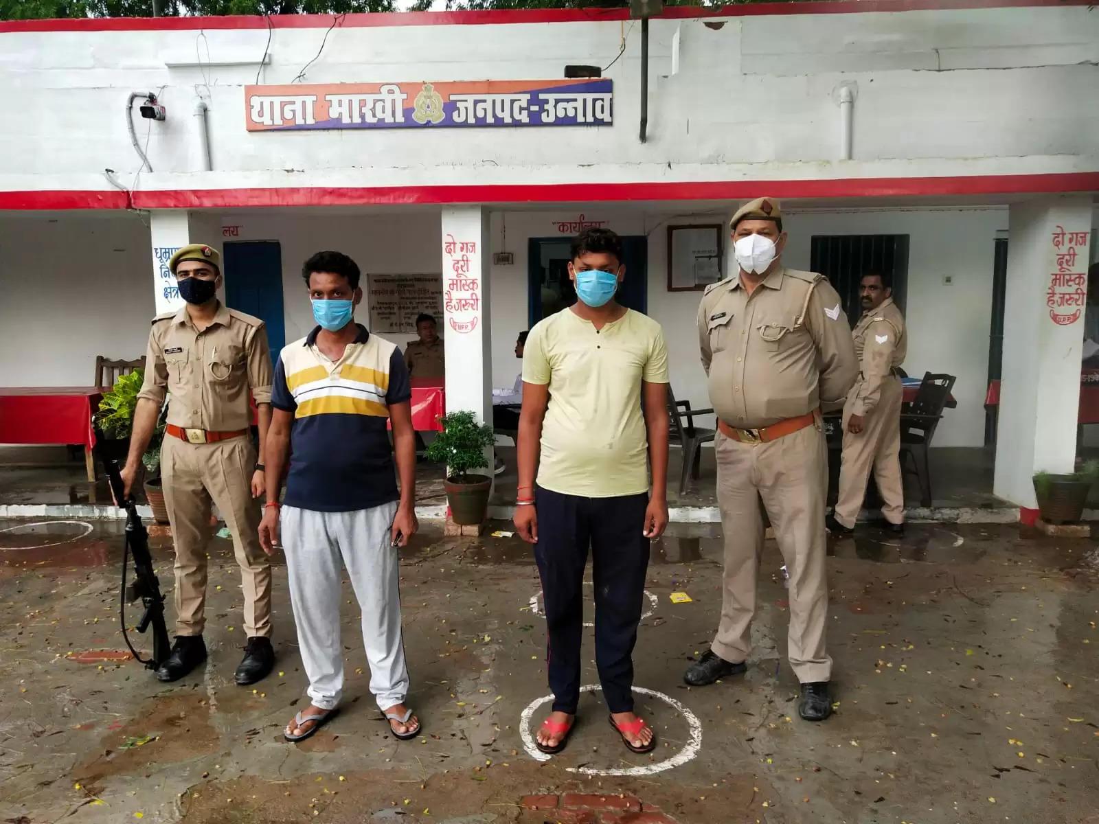 उन्नाव - पत्रकार के साथ मारपीट व दुर्व्यवहार करने वाले चार लोग हुए गिरफ्तार