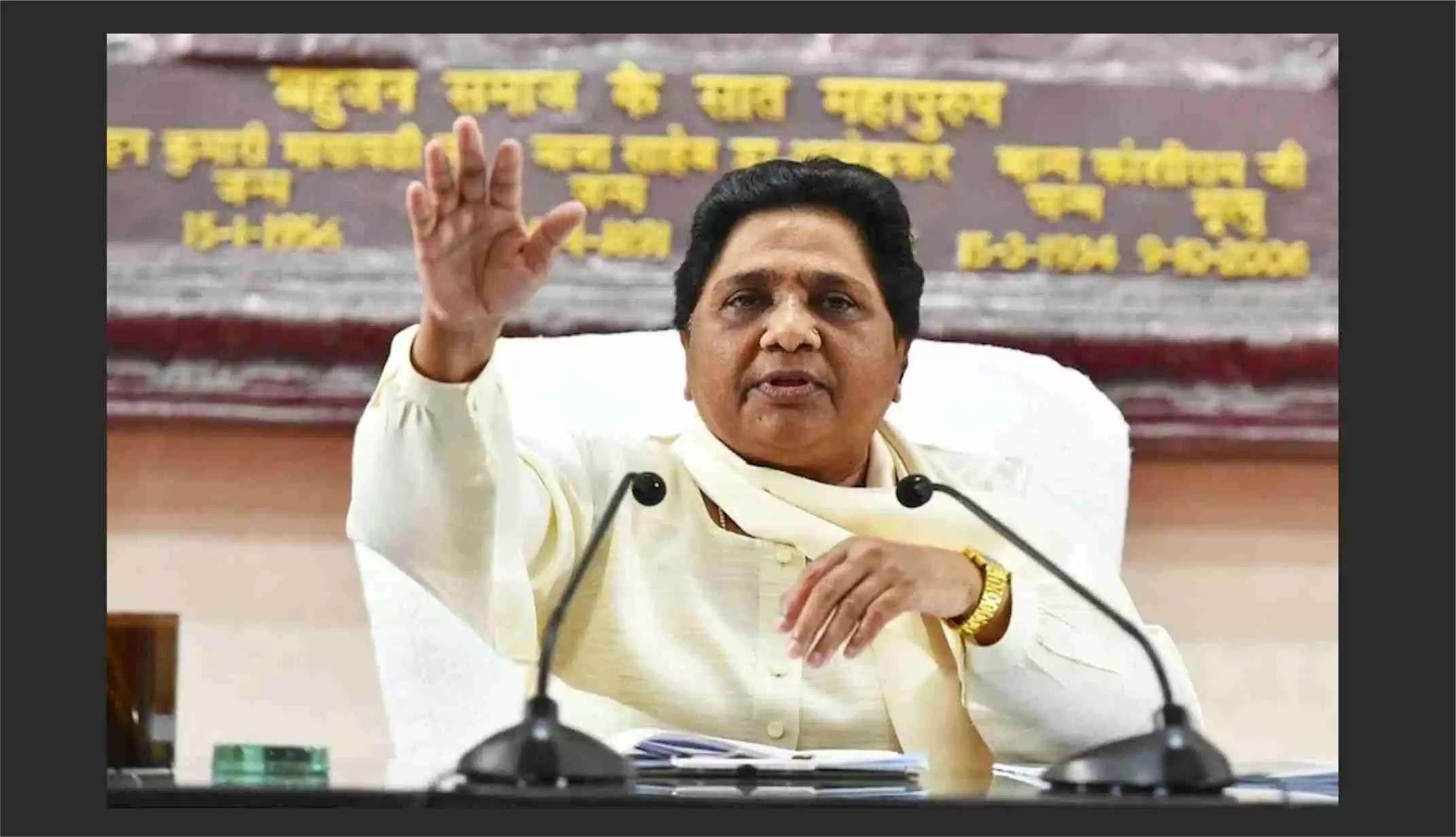 UP News : मायावती का बड़ा दांव, बसपा करेगी ब्राह्मण सम्मेलन का आयोजन,23 जुलाई से अयोध्या में ब्राह्मण सम्मेलन का आगाज
