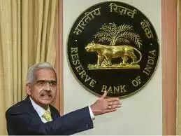 RBI ने नही बदला रेपो रेट