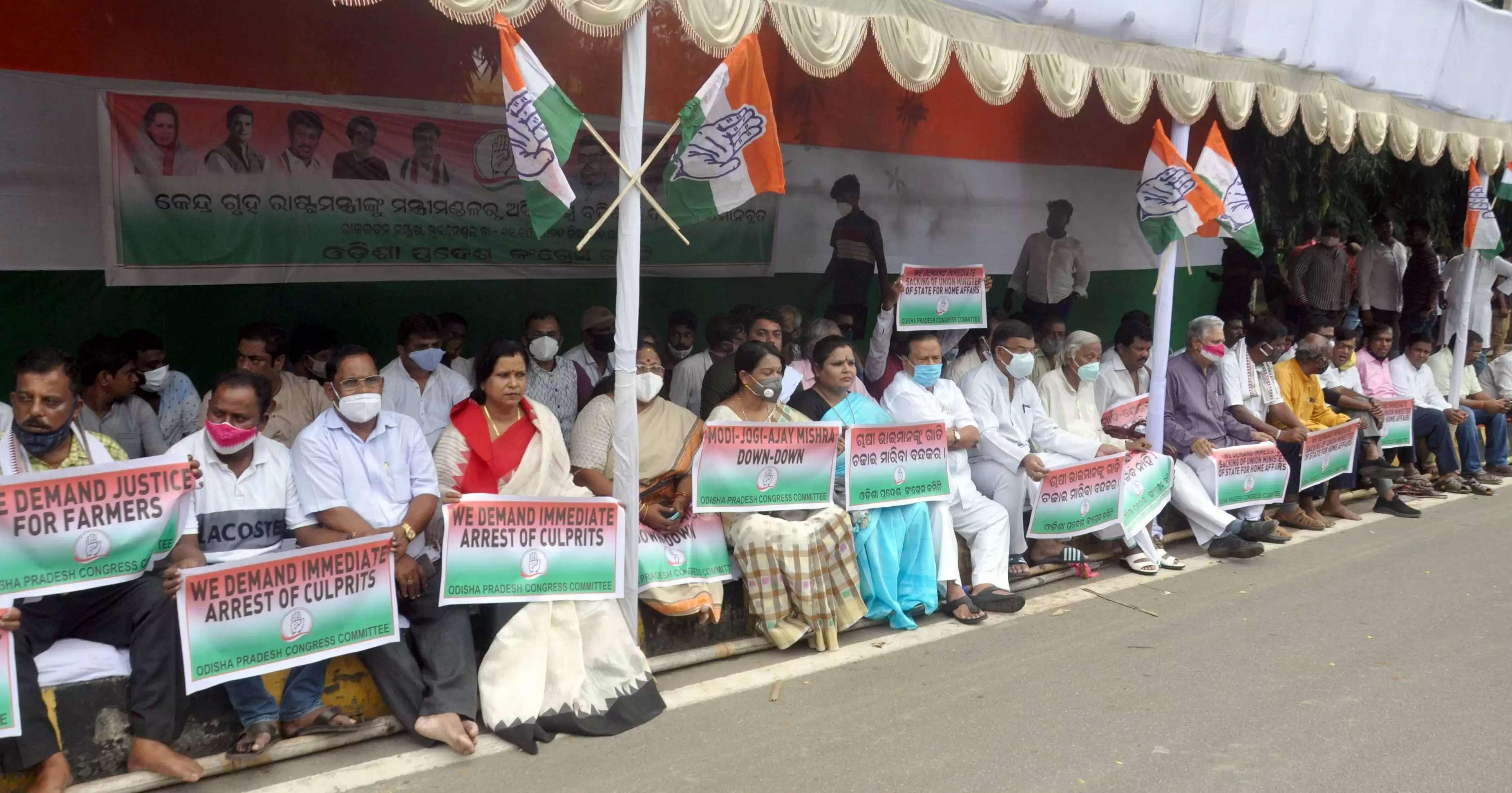 किसान हत्याओं के विरोध में मौन धारणा : कांग्रेस