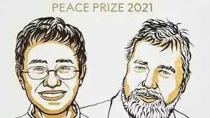 Nobel Peace Prize का एलान