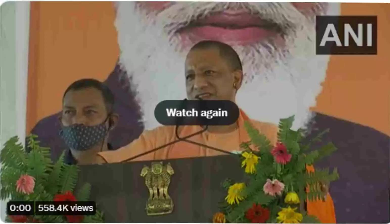 नये भारत का नया Utter Pradesh देश की नम्बर One बनेगाअर्थव्यवस्था :CM Yogi Adityanath