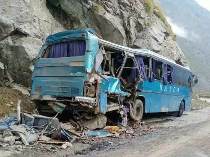 Bus Attack in Pakistan: