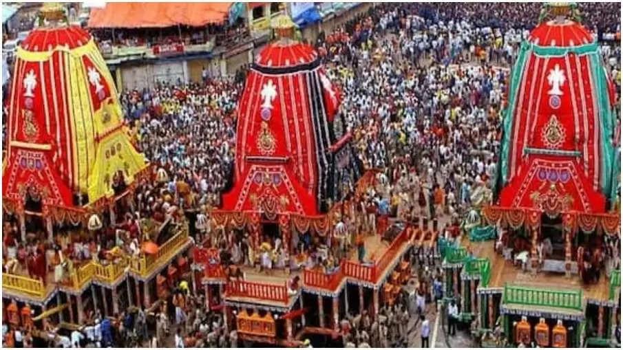 Jagannath Rath Yatra 2021: प्रारंभ हुई जगन्नाथ रथ यात्रा, यात्रा का हिंदू धर्म में बहुत अधिक महत्वहै