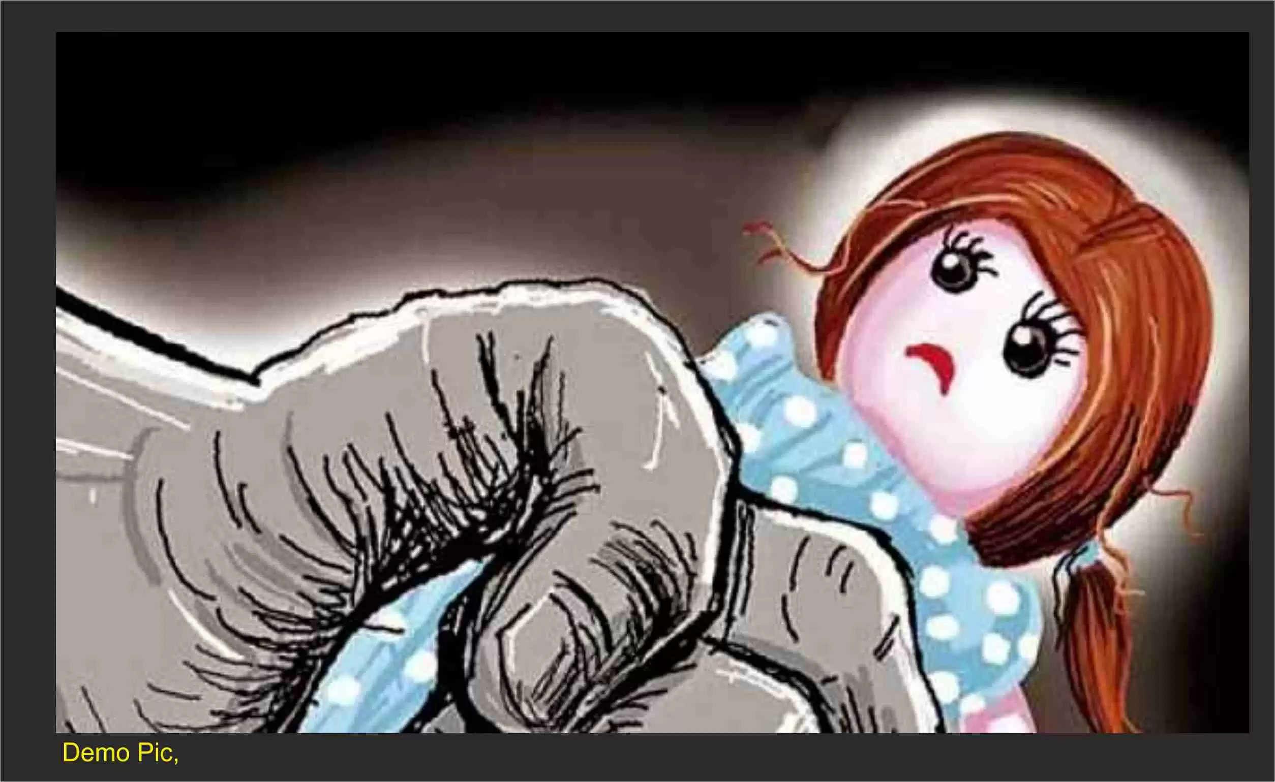 UP News : मासूम ने मां-बहन की घिनौनी करतूत का किया राजफाश,सुनने वालों के पांव तले से खिसक गईजमीन
