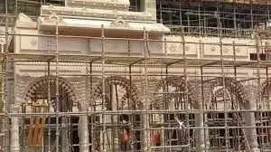 प्रधानमंत्री ड्रीम प्रोजेक्ट :श्रीकाशी विश्वनाथधाम में बने 24 भवनों के देखभाल व संचालन की जिम्मेदारी देने की तैयारी