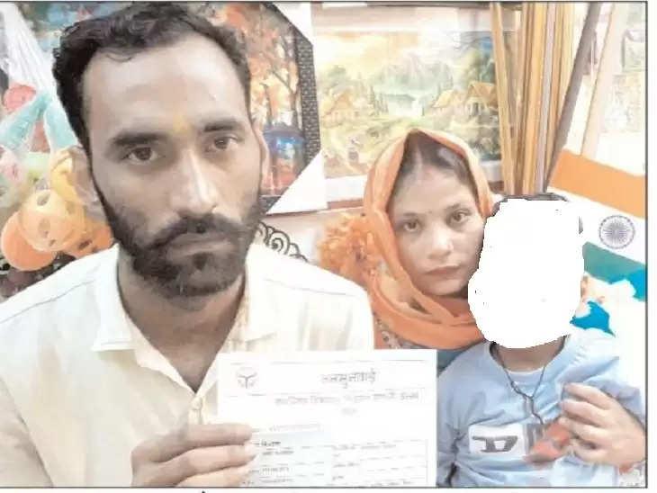 ग्रामीण ने मांगी परिवार सहित इच्छा मृत्यु,मुख्यमंत्री जनसुनवाई पोर्टल पर शिकायत दर्ज पर नही हो रही कार्यवाही