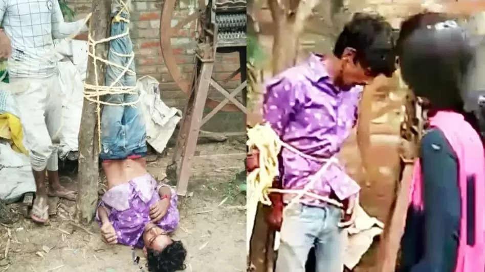 बकरी चोरी के शक में युवक को दी तालिबानी सजा, पेड़ से उल्टा लटकाकर बुरी तरह पीटा, देखें वायरल वीडियो