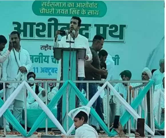 राष्ट्रीय लोकदल अध्यक्ष चौधरी जयंत सिंह - यूपी की यह सरकार किसानों का शोषण करने वाली सरकार