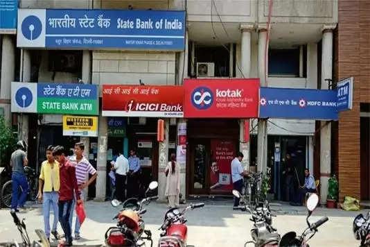 Bank Privatisation: बड़ी खबर,अब ये 3 सरकारी बैंक हो जाएंगे प्राइवेट