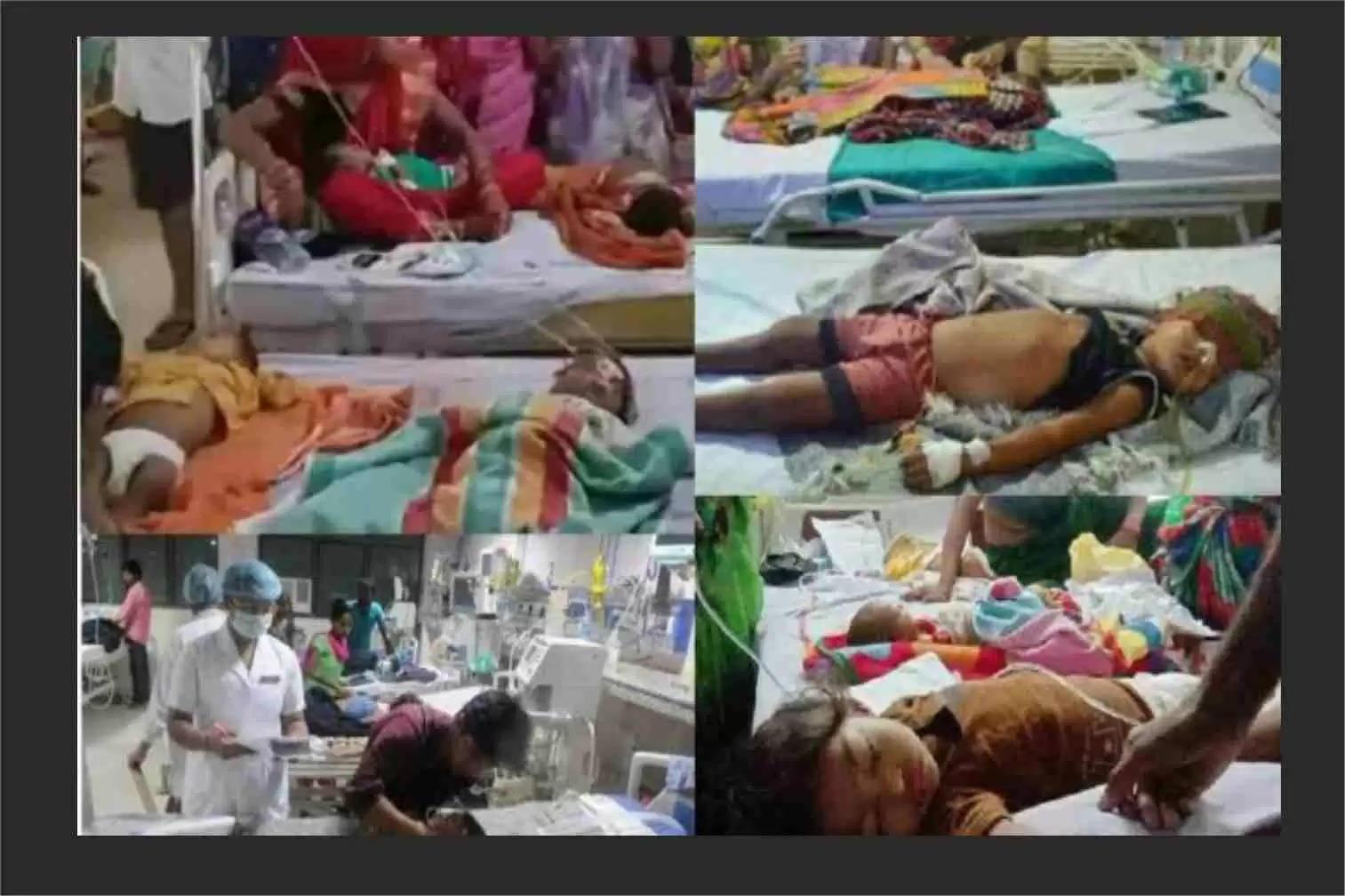 'जानलेवा बुखार' ने देश मेंमचाया तांडव, कई बच्चों की चली गई जान
