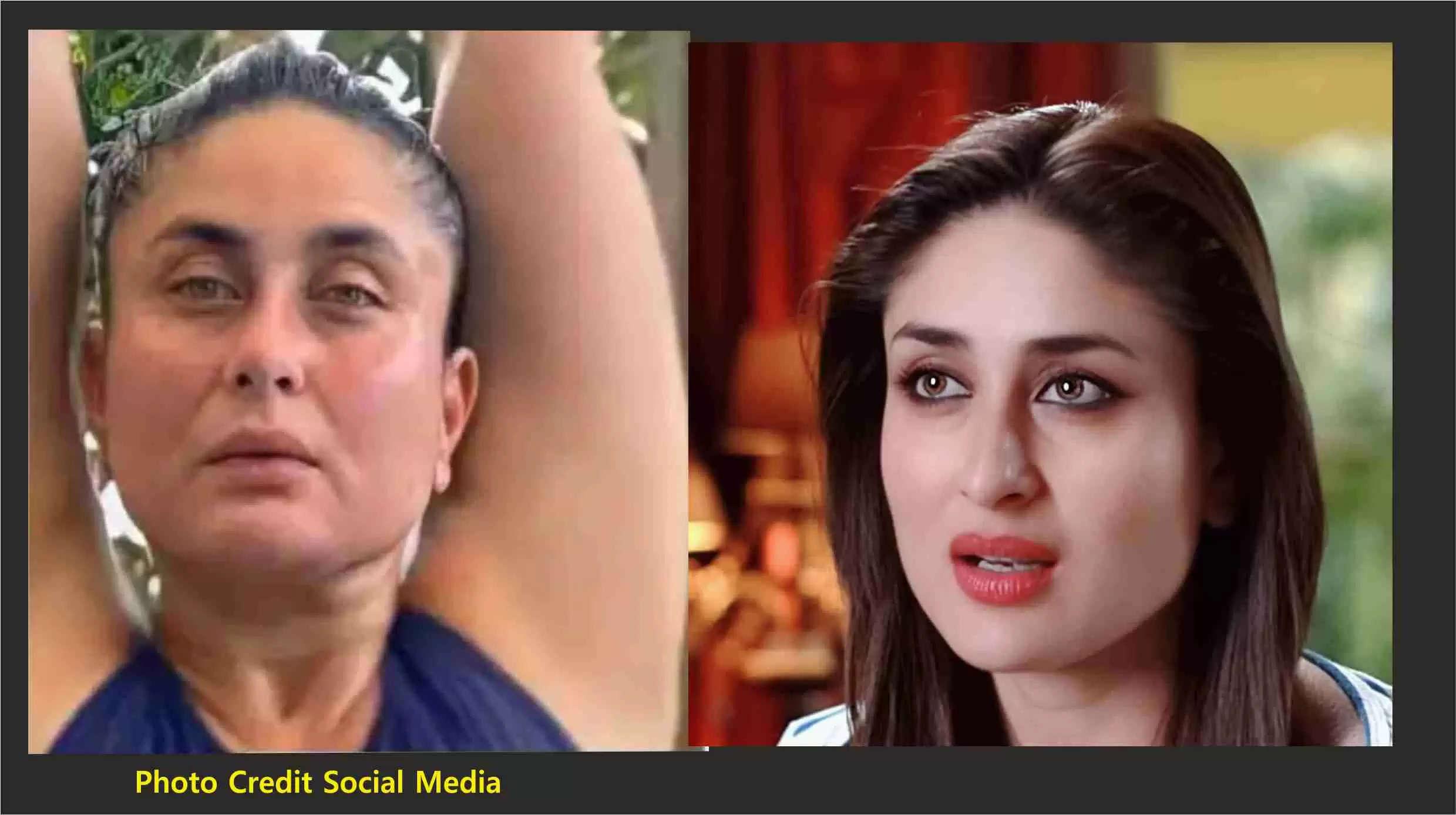 Kareena Kapoor को ट्रोलर्स ने बताया 'बूढ़ी',योगा डे पर तस्वीरों को शेयर कर करीना कपूर आ गईट्रोलर्स केनिशाने पर