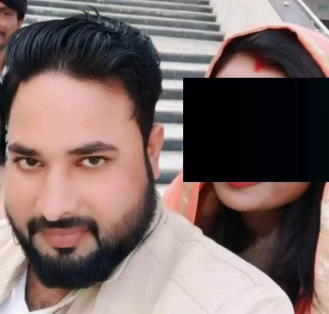 युवती ने शिक्षक पर लगाया दुराचार का आरोप