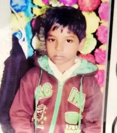 लापता बालक का शव क्षतिग्रस्त अवस्था में बाग में मिला