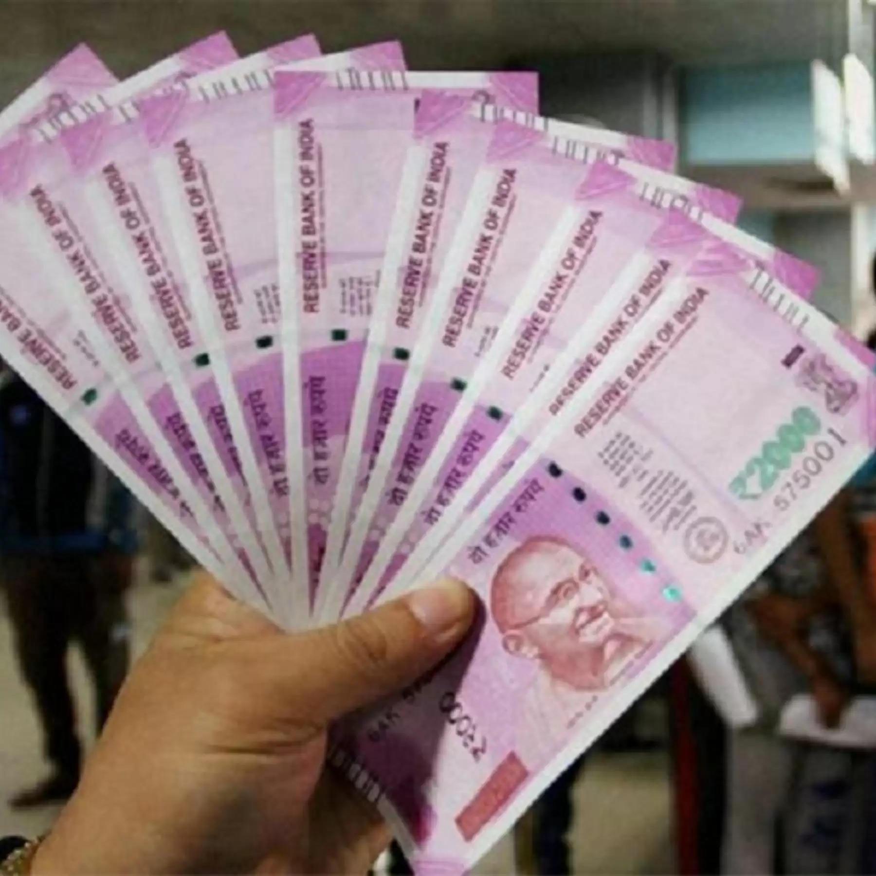 आपकोअचानक पैसों की जरूरत है? 1 घंटे में निकाल सकेंगे 1 लाख रुपये,जानें कैसे निकाले पैसे?