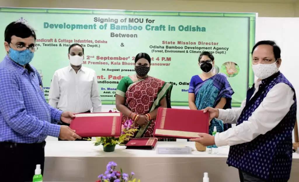 ओडिशा में बांस शिल्प के विकास के लिए समझौता ज्ञापन पर हस्ताक्षर