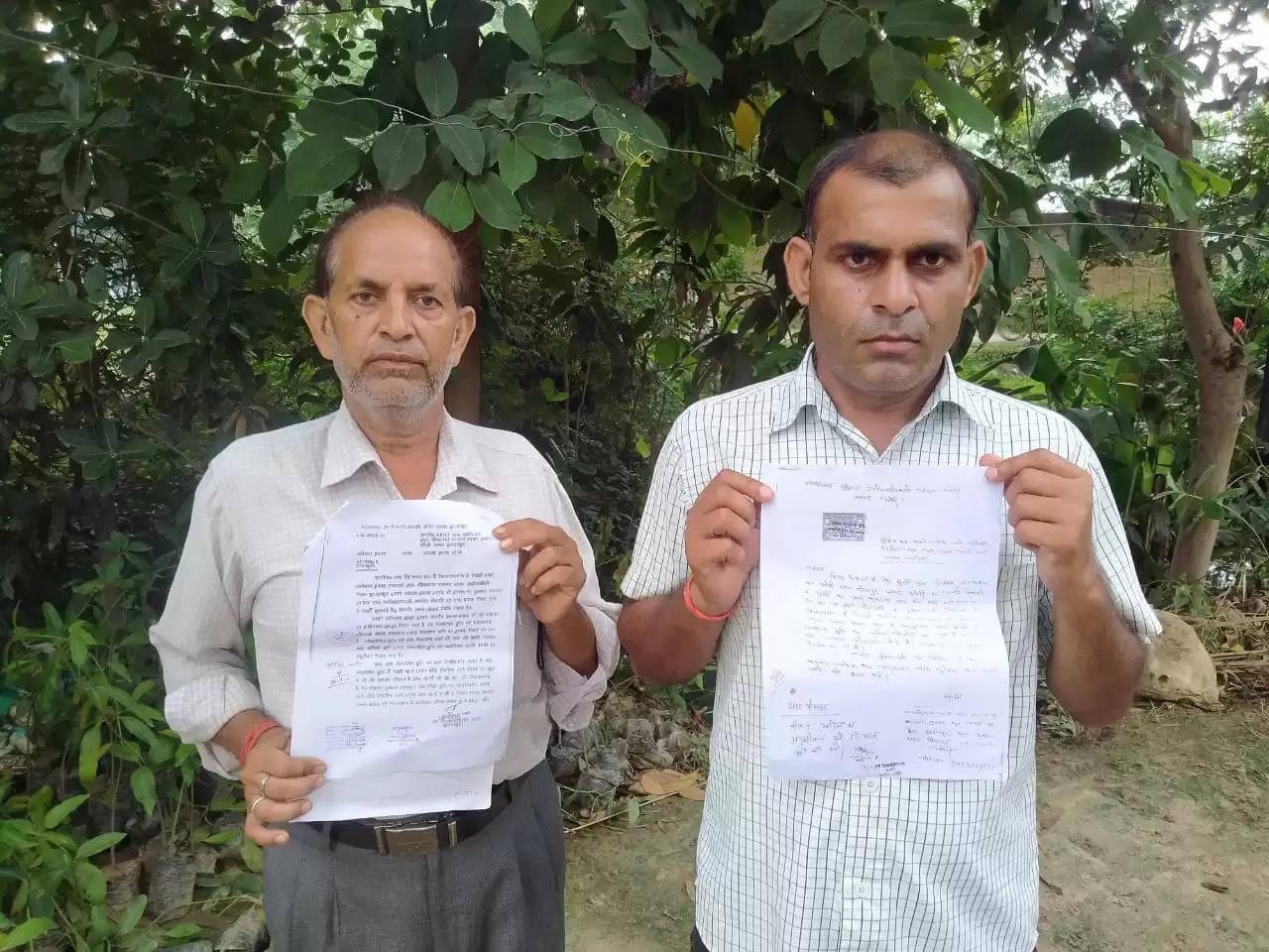 जनपद अमेठी के थाना पीपरपुर की पुलिस नही मानती न्यायालय का आदेश