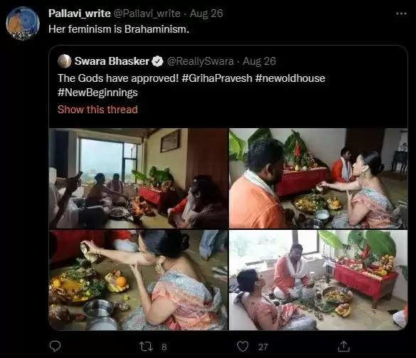 swara-bhasker griha-pravesh
