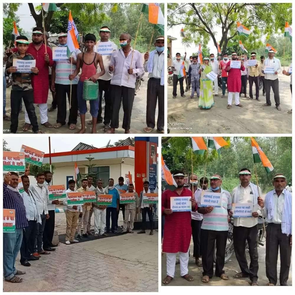 पेट्रोल डीजल के लगातार बढ़ते दामों को लेकर त्रिवेदीगंज के हसनपुर पेट्रोल पंप पर लोगो का प्रदर्शन