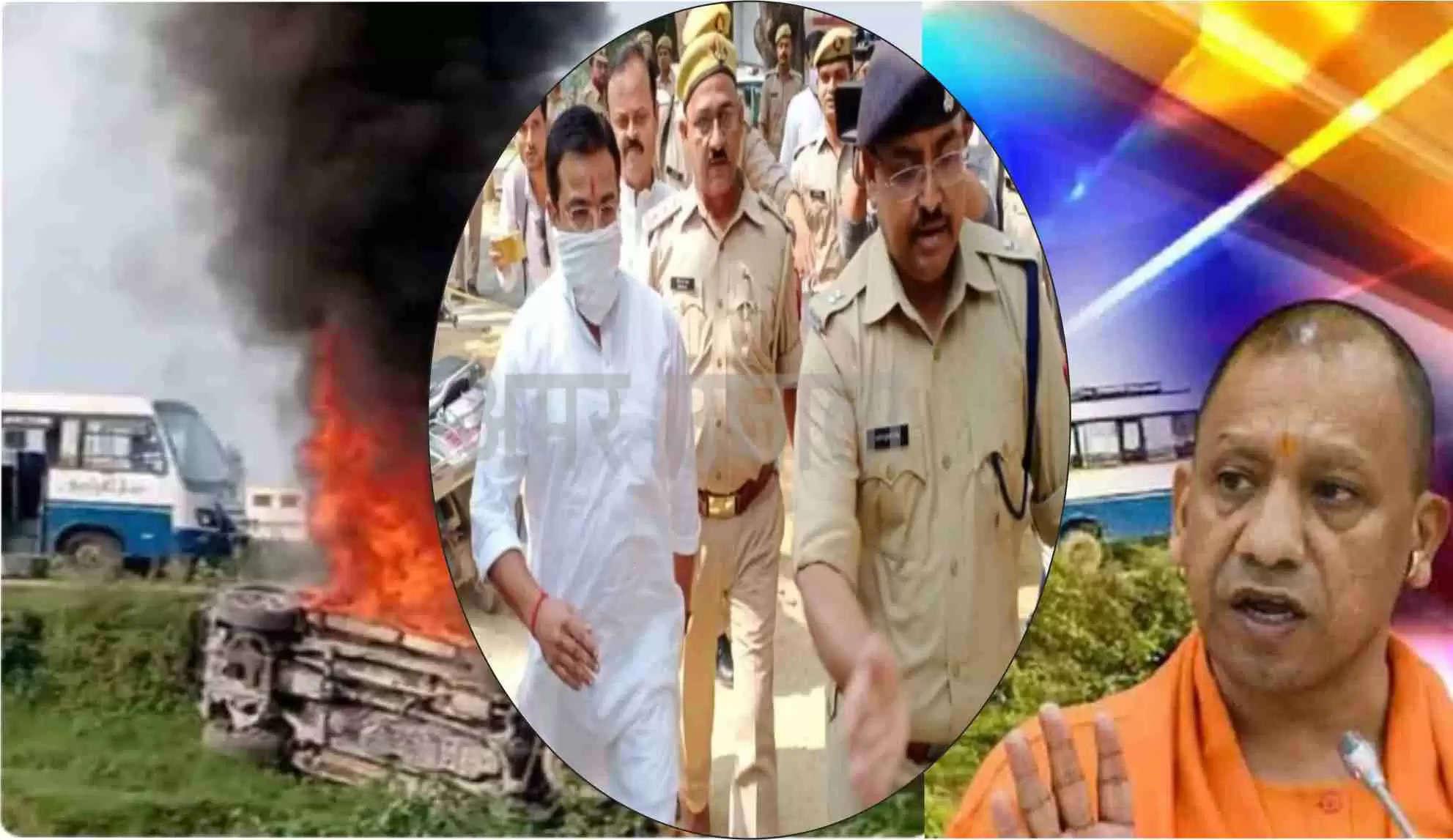 लखीमपुर हिंसा मामले में मंत्रीपुत्र आशीष मिश्रा पुलिस हिरासत में, अब मंत्री टेनी हटेंगे या पुत्र सलाखों के पीछे जाएगा!