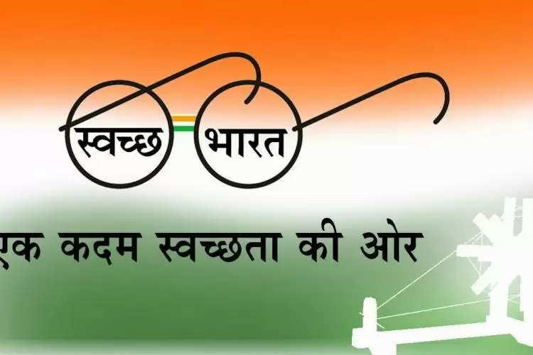 जिले में 9 से 18 जून 2021 तक मेरा गाँव स्वच्छ गाँव अभियान चलाया जाएगा