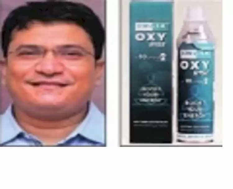 डॉ. संदीप पाटिल की कंपनी ई-स्पिनद्वाराअब ऑनलाइन मिलेगी 'ऑक्सीजन ', 499 में खरीदिये 'ऑक्सीराइज'