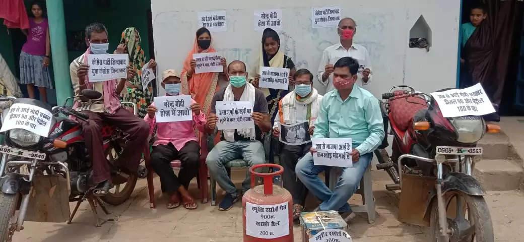महंगाई के विरोध में युवा कांग्रेस भखारा का केन्द्र सरकार के खिलाफ हल्ला बोल