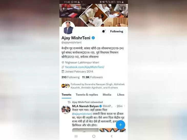 जब गृह राज्यमंत्री ने अपने ही खिलाफ पोस्ट को किया रीट्वीट