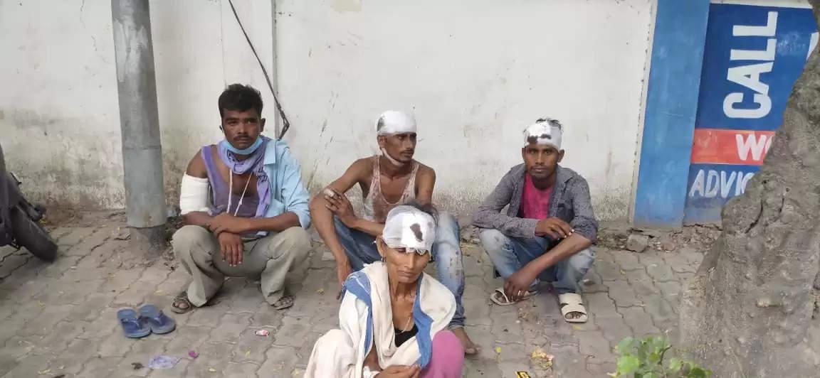 मारपीट में गम्भीर रूप से घायल हुए लोग , पुलिस ने हल्की धाराओं में दर्ज किया मुकदमा