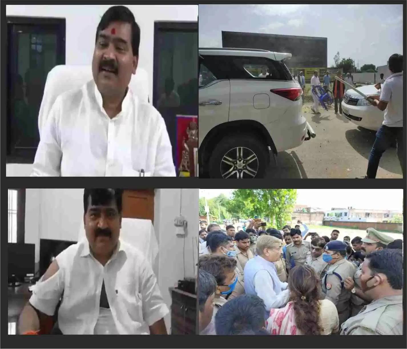 UP NEWS : भाजपा सांसद पर हमला,फाड़ दिएउनके कपड़े,कार्यकर्ताओं को दौड़ा-दौड़ाकर पीटा