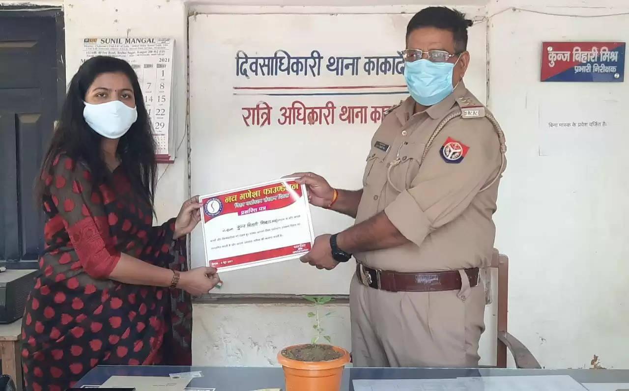 नव गणेशा फाउंडेशन द्वारा काकादेव थाना प्रभारी कुंज बिहारी मिश्रा को विश्व पर्यावरण संरक्षण दिवस पर सम्मानित किया गया।