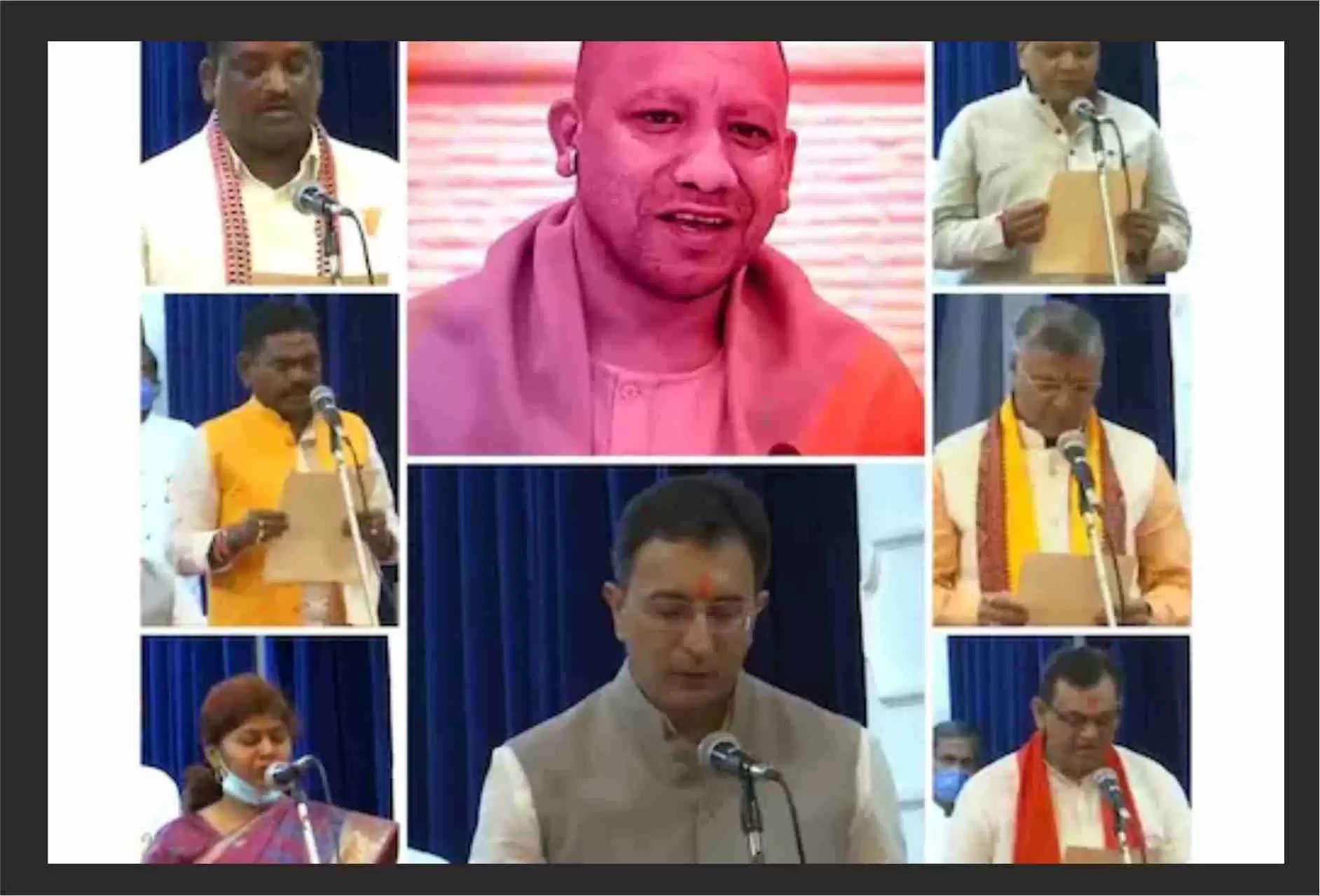 CM योगी मंत्रिमंडल में 7 नए कैबिनेट सदस्यों को उनके विभाग सौंपे गए,Jitin Prasadaको मिला Technical Education Ministry