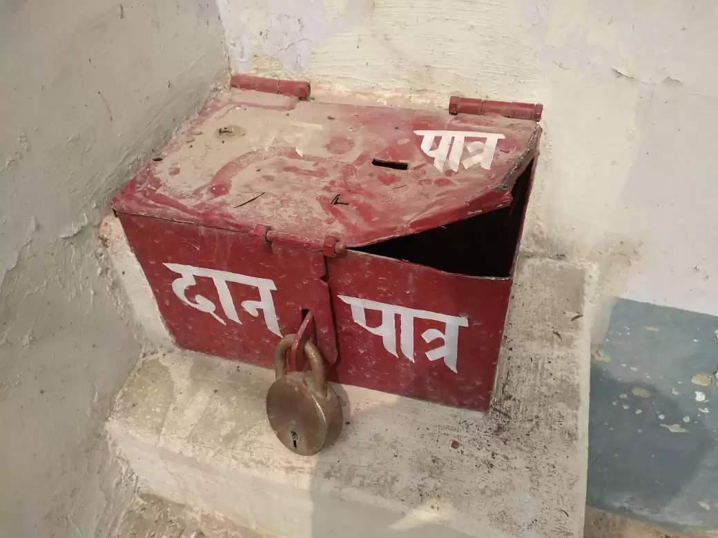 उन्नाव-चोरों ने मन्दिरों के दानपत्रों को बनाया निशाना