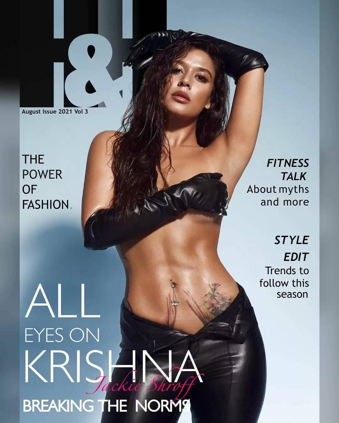 Krishna Shroff Topless Photoshoot