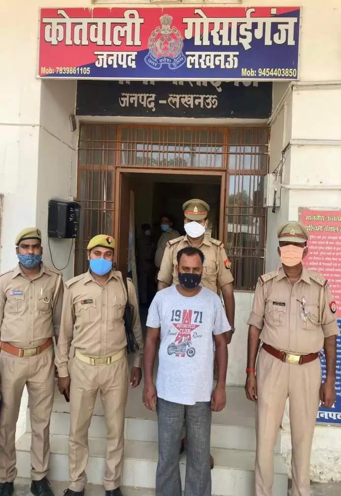 गोसाईगंज पुलिस टीम द्वारा आत्महत्या के लिए उकसाने वाला अभियुक्त गिरफ्तार