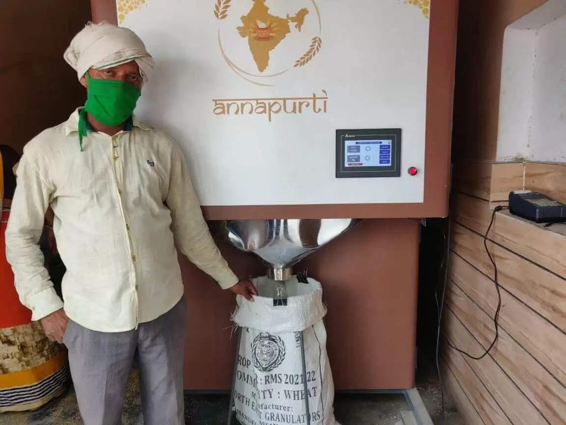 India First Hrain ATM in Haryana