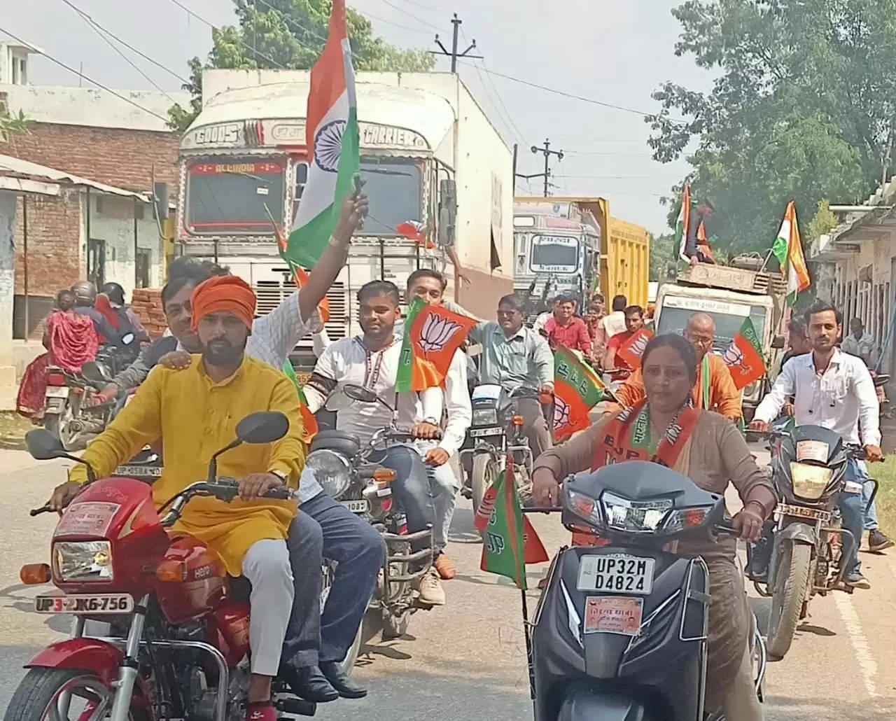 उन्नाव -भाजपा कार्यकर्ताओं ने निकाली तिरंगा यात्रा